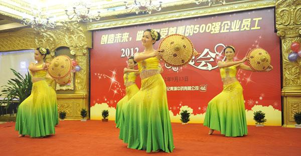 傣族舞蹈《月亮》